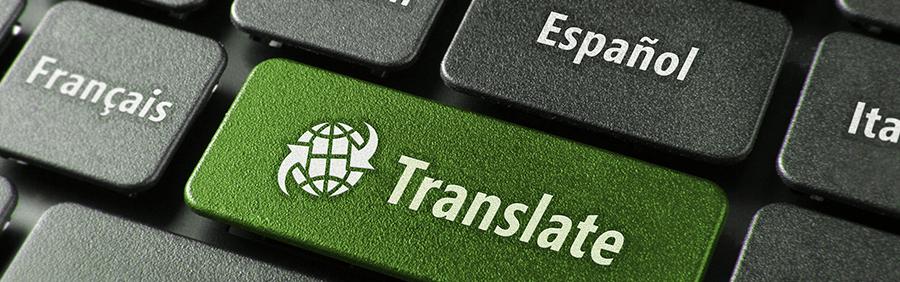 Revisão e tradução de textos: ganhe qualidade em seus textos!